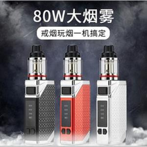 Original 80w vape kit Built-in 2200mah battery electronic cigarette LED display vape pen adjustable wattage huge vapor vaporizer