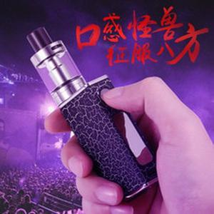 100% Original 80w Vape Kit 2200mAh Built-in Battery With LED Display Huge Electronic Cigarette Electronic Hookah Vaporizer Kit