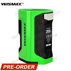 Luxotic DF  200W - Green