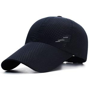 Outdoor sports quick-drying breathable mesh cap visor - Tibetan blue