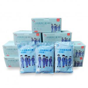 3-layer Disposable Student Medical Masks 50pcs