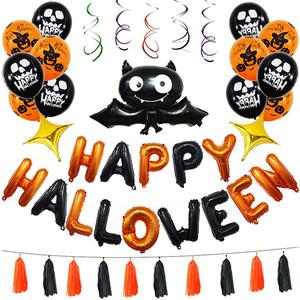 Halloween Bat Balloon Spiral Charm Set - Multicolor