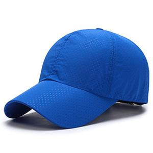 Quick-drying hat casual wild sun protection sun cap - Sky blue