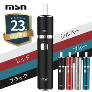 MSN Original not fire vape pen M50 heat without burn Vaporizer with 1450mah vape kit electronic cigarette for iQOC Stick