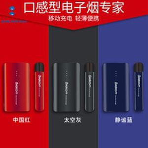 Starter Kit Pod Vape Pen 1050mAh 8w Mobile charge rebuildable pod system 1.2ML Atomizer MTL DTL Vape Kit  VINCI Mod Pods