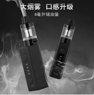 High Quality Electronic Cigarette Kit Vaporizer  30W 50W 80W Tank Atomizer E Vape 1400mAh Built-in Battery Hot sale