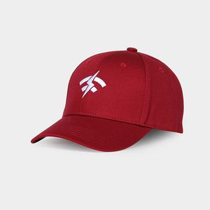 NUZADA Cotton embroidered duck tongue baseball cap - Red