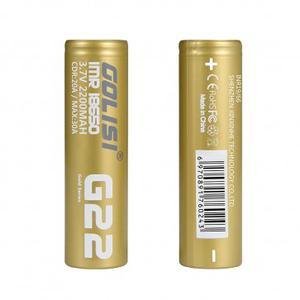 GOLISI IMR G22 18650 2200mah 20A Battery 2pcs