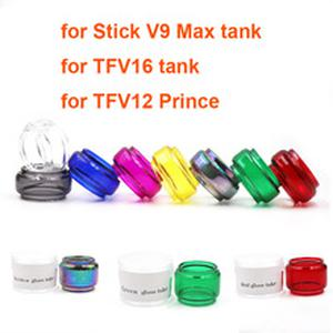 2PCS Colorful 8 colors Replacement Pyrex Glass Bubble Glass Tube for Stick V9 Max for TFV16 Tank for TFV12 Prince Tank