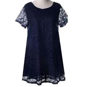 Summer Fashion Short Sleeve Lace Slim Dress (Size S) - Navy Blue