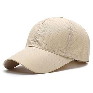 Quick-drying hat casual wild sun protection sun cap - Beige