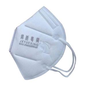 N90 mask non-disposable protective mask (50PCS) - White